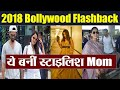 Neha Dhupia & Meera Rajput became the fashion icons for Pregnant Women in 2018 | FilmiBeat