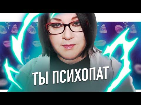 ЛИНДХОЛМ и ПСИХОПАТЫ feat. Андрей Гасан   ПАНОПТИКУМ