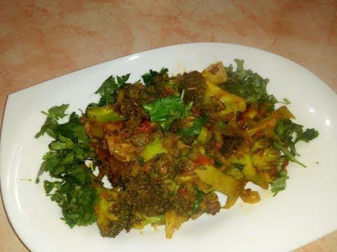 Broccoli ki sabji simple recipe