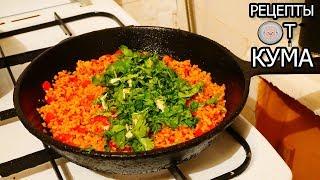 Булгур с овощами, быстрый рецепт. (Bulgur with vegetables)