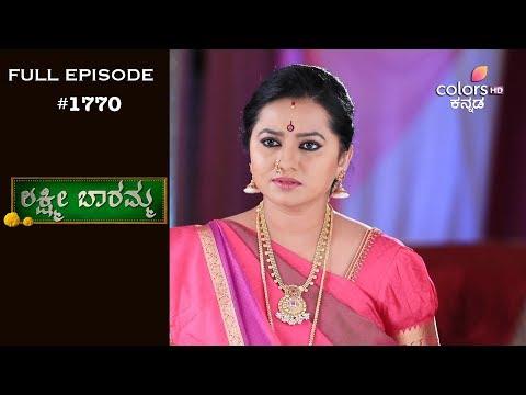 Lakshmi Baramma - 26th October 2018 - ಲಕ್ಷ್ಮೀ ಬಾರಮ್ಮ - Full Episode