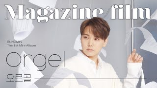 MAGAZINE FILM (매거진 필름) - SUNGMIN 성민 The 1st Mini Album 'Orgel'