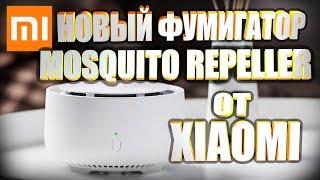 Новый фумигатор Xiaomi Mi Mijia Mosquito Repeller. Обзор
