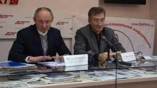 видео Комитет по здравоохранению Санкт-Петербурга
