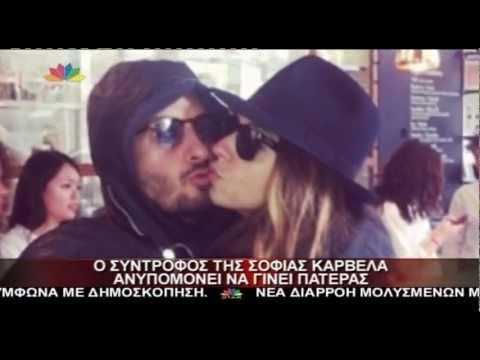 Gossip-tv.gr Πανουργιάς για το παίδι που περιμένει η Σοφία Καρβέλα