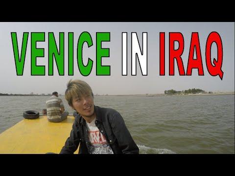 Iraq Vlog #8: My Journey To Venice Of The Middle East! / رحلتي إلى البصرة ، فينيسيا الشرق!
