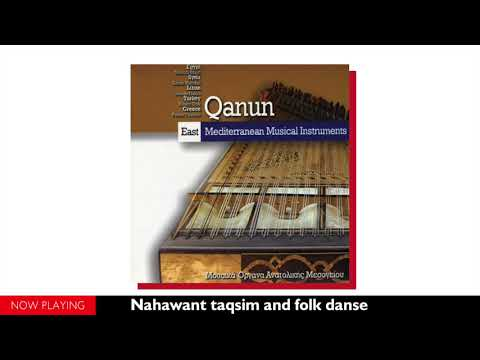 East Mediterranean Musical Instruments - Qanun (Full Album//Official Audio)