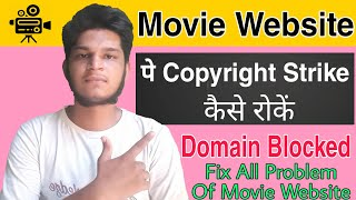 How To Protect Movie Website From Copyright Strike | Domain Blocked | Good Knowledge Channel