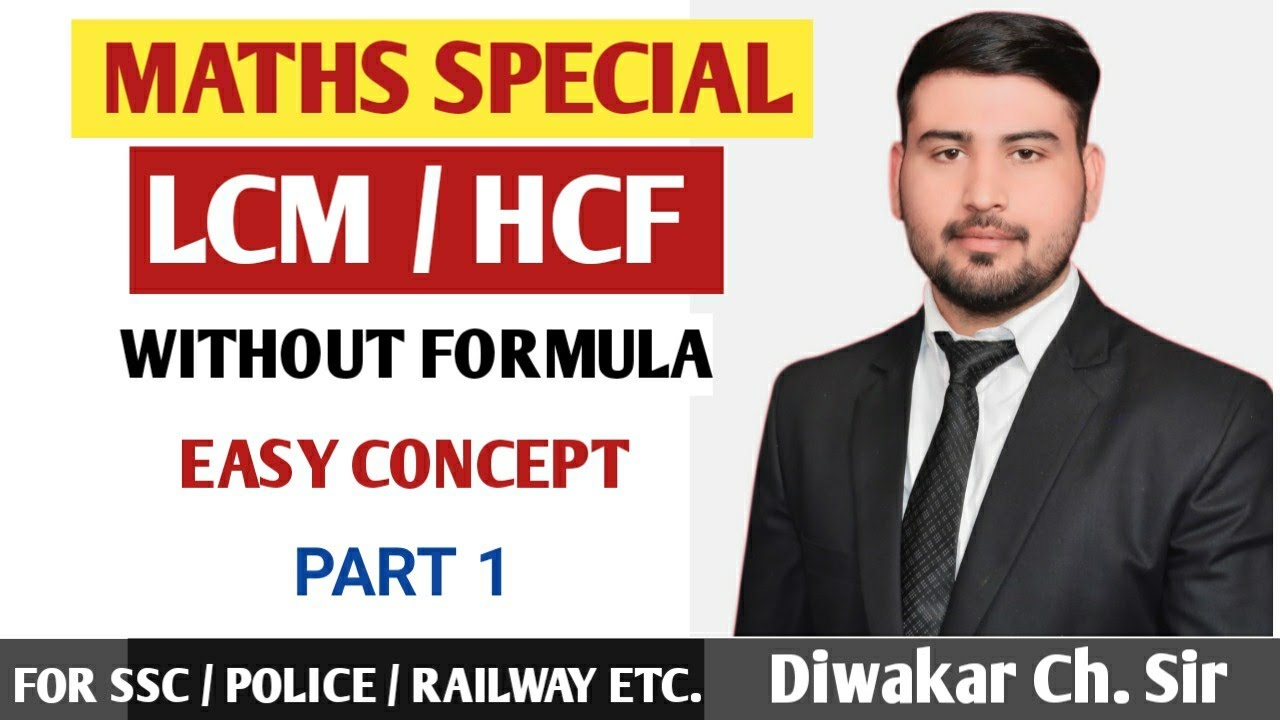 LCM / HCF Maths Trick in Hindi By Diwakar Chaudhary Sir | Competition guru |