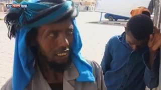 شبوة.. إيقاف مئات المهاجرين الأفارقة