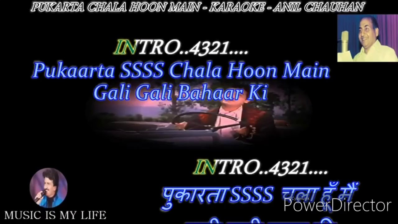 Download KARAOKE TRACK BY ANIL CHAUHAN FOR PERSONAL USE, HERE WITH 2 ANTARAS ONLY
