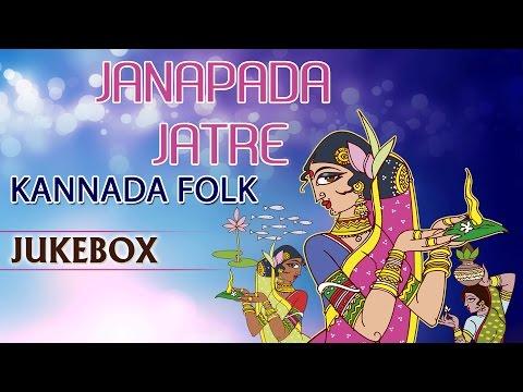 Janapada Jatre - Geetha Namana || Jukebox || Kannada Folk Songs