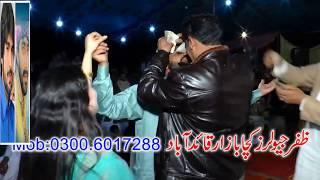Download Lagu New Hot Shadi Mujhra On Allah Hai Gawah Pehle