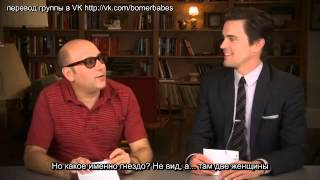 Interrogation Room Trivia with the White Collar Cast rus_sub