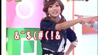 【完整版】電玩快打「納豆豆花妹篇」播出日期:2010/03/20