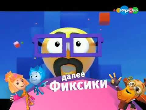 Программа передач в г. Владивосток. Телепрограмма на