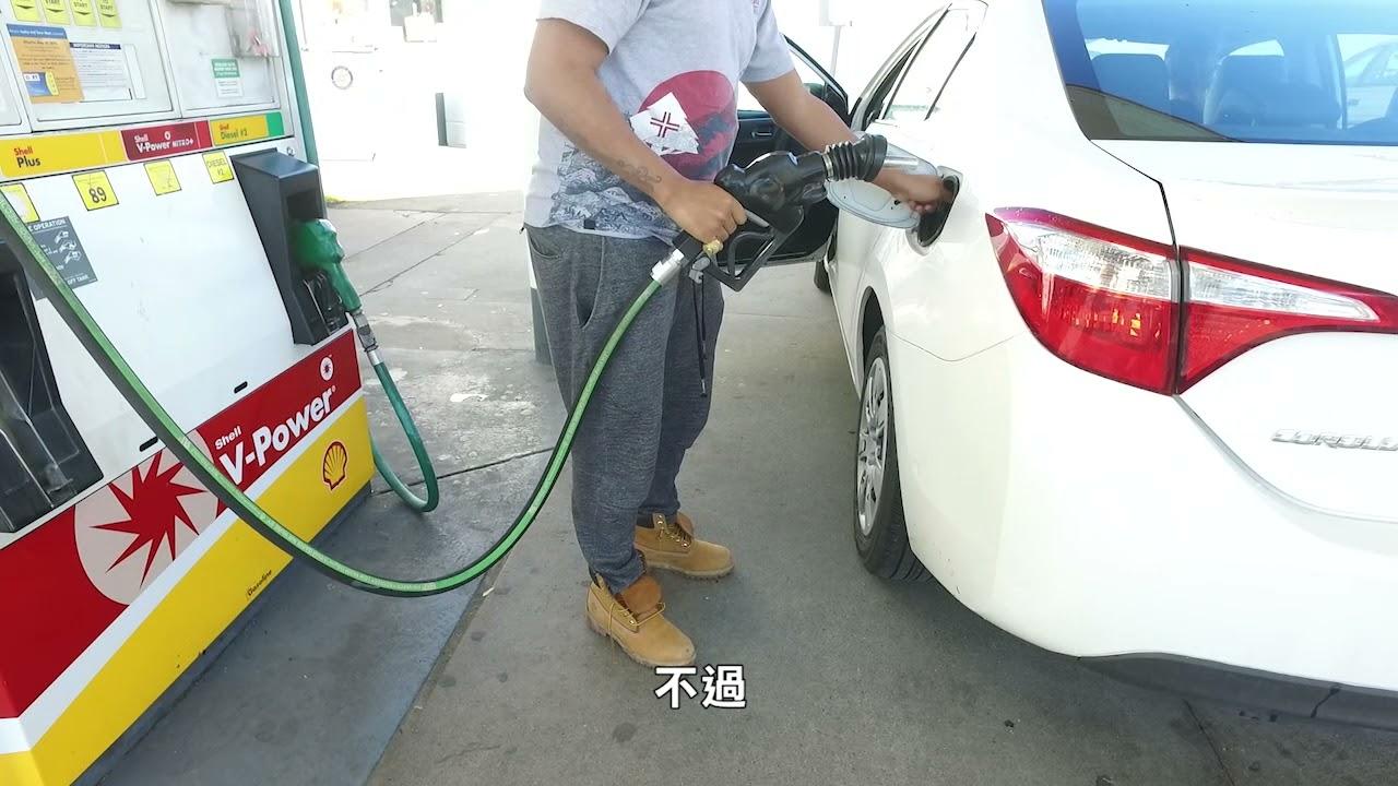 【天下新聞】全國: 汽油價格過去兩星期維持穩定 平均每加崙2.94元