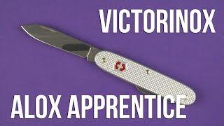 Розпакування Victorinox Alox Apprentice Vx08020.26