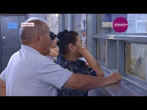 Закроют ли вокзал «Алматы-2»? Скандальное разбирательство ДЧС и «КТЖ» завершилось (18.07.18)