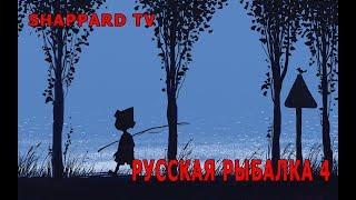 Російська рибалка 4. Річка Ахтуба. Фарм осетри та товстолобики. РОЗІГРАШ НАЖИВКИ і БЛЕШЕНЬ!!!!