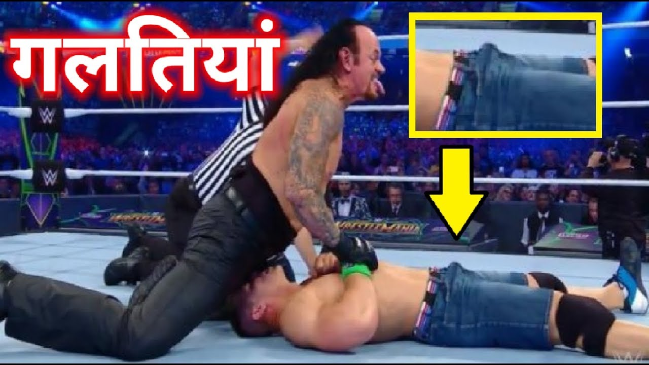 Download 7 Huge mistakes And Botches Of Wrestlemania 34 ? John Cena vs Undertaker And More ?