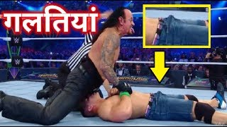 7 Huge mistakes And Botches Of Wrestlemania 34 ...