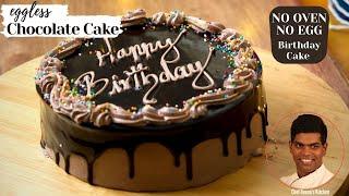 Chocolate Birthday Cake Recipe In Tamil  How to Make Birthday Cake  CDK#355  Chef Deena&#39s Kitchen