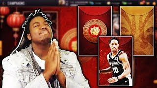 MASSIVE NBA LIVE MOBILE 19 LUNAR NEW YEAR PACK OPENING!!!