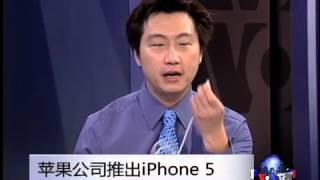 今日看点:苹果公司推出iphone5