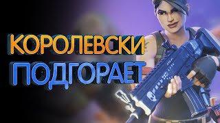 попробуй выживи. Обзор игры Fortnite: Королевская битва на PS4
