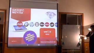 Бесплатная мобильная связь.flv(Презентация Wor(l)d Мобильные технологии., 2013-02-12T20:26:23.000Z)