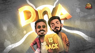 Dhanush & Anirudh are Back | #D44 | Sun Pictures