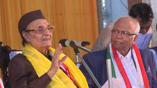 Dr. Karan Singh speaking at the Inauguration ceremony