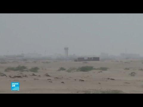 الإمارات تصر على انسحاب الحوثيين من الحديدة لوقف هجوم قواتها على المدينة  - نشر قبل 1 ساعة