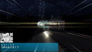 電車でD ShiningStage 東急田園都市線(ダウンヒル)1 京阪800系vs阪急4050形