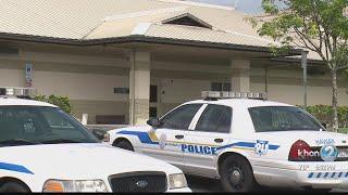 ALWAYS INVESTIGATING BIG ISLAND POLICE DISCIPLINE REPORT