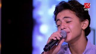 محمد أسامة نجم ذا فويس كيدز يتألق في أغنية