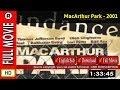 Watch MacArthur Park (2001)