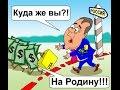 Свободные деньги