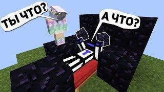 Я ЗАКРЫЛ КРОВАТЬ ДРУГОМУ ИГРОКУ, КАЖЕТСЯ ОН НЕ ПОНЯЛ В ЧЁМ ДЕЛО - Minecraft Bed Wars