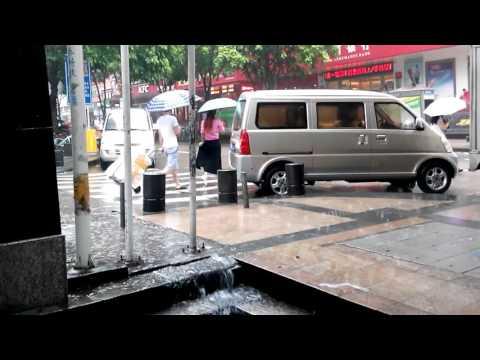 Heavy Rain in Hua Qiang Bei