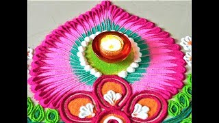 Super Easy ,  Small and Attractive Diwali Rangoli for Beginners| Flower Rangoli by Shital Mahajan.