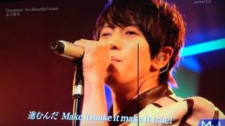 山下智久にとって久しぶりの音楽番組!! ファンにとって幻の曲DREAMER.