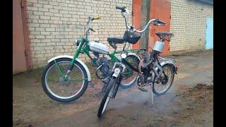 Что лучше? RIGA-13 \u0026 велосипед с мотором