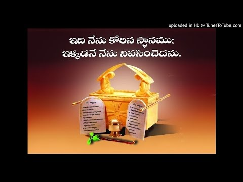 Life Changing Telugu Testimony  -  Steeven Babu | Audio Message