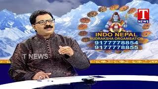 Rudraksha | Dr.G Panduranga Rao About Rudrakshas  Telugu