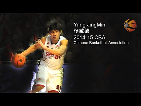 Yang JingMin China 2014-15 CBA | Full Highlight Video [HD]