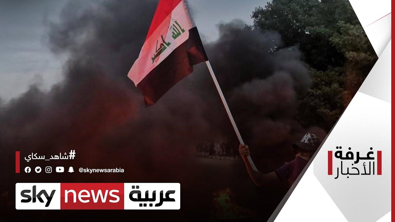 عام على الحكومة العراقية.. تحديات انتخابية| #غرفة_الأخبار  - نشر قبل 8 ساعة