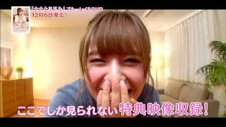 KawaianTVにて放送された山田菜々の冠番組「ナナとミドル」。 少し変わ...