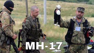 Как россии выйти из обвинения в сбитии Боинга MH-17, О рыбалке и сбитых самолетах! Anti Colorados